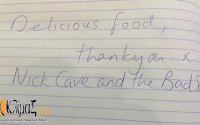 Όταν το Catering του Κλίμαξ Plus συνάντησε τους Nick Cave & The Bad Seeds