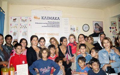 Ανακοίνωση για τα επεισόδια στο Μενίδι και την κοινότητα των Ρομά