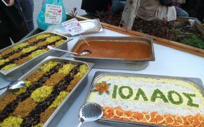 ΠΡΟΣΚΛΗΣΗ σε γεύμα αλληλεγγύης με αφορμή αποχώρηση ενοίκου του Ξενώνα «ΙΟΛΑΟΣ» για λόγους οικογενειακής επανένωσης