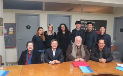 Επίσκεψη αντιπροσωπείας της Νοτίου Κορέας στο Κέντρο για την Πρόληψη της Αυτοκτονίας για την ανταλλαγή απόψεων και καλών πρακτικών σχετικά με την πρόληψη της αυτοκτονίας