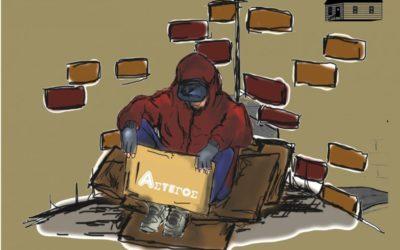 ΠΑΡΕΜΒΑΣΗ ΣΤΟ ΔΡΟΜΟ (StreetWork): Μια συνεχιζόμενη δράση εθελοντικής – κοινωνικής προσφοράς