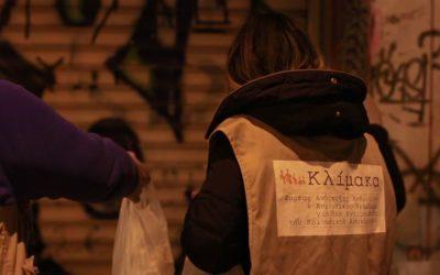 Κλίμακα: «Εν μέσω κορονοϊού, η ανάγκη προστασίας της υγείας των αστέγων είναι πιο επιτακτική από ποτέ»