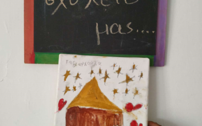 Μαθήματα Αλφαβητισμού σε ενήλικες Ρομά στον καταυλισμό του Σοφού στον Ασπρόπυργο