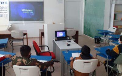 Tηλεκπαίδευση στο Κέντρο Ημέρας για Ρομά