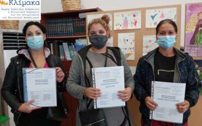 Πρόσληψη 25 Ρομά σε υπηρεσίες του Δήμου Αθηναίων